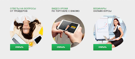 binary options brokers low minimum deposit